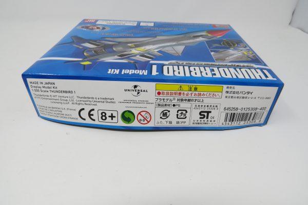 Thunderbirds | Thunderbird 1 model Kit | Bandai