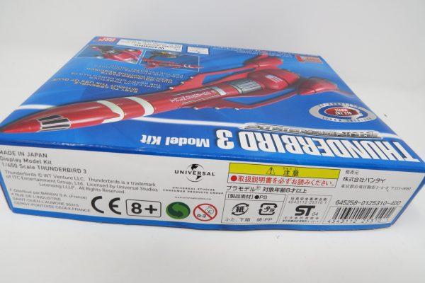 Thunderbirds   Thunderbird 3 Model Kit   Bandai