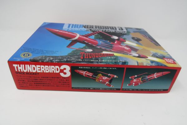 Thunderbirds | Thunderbird 3 Model Kit | Bandai