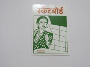 Supreme Bombay Sticker for sale